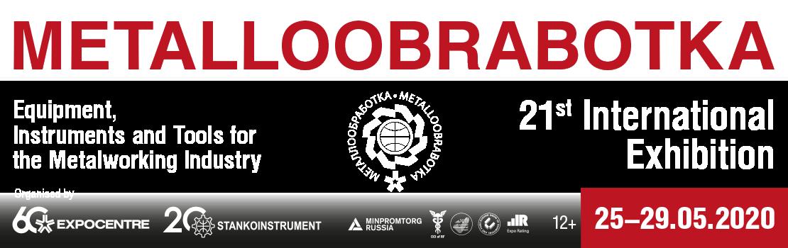METALLOOBRABOTKA 2020